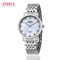 Buy cheap ZHHA Men Fashionable Silver Round Stainless Steel Mesh Band Gift Quartz Gents from wholesalers