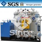 Wholesale Energy Saving PSA Nitrogen Plant Industrial Nitrogen Generator 5-5000 Nm3/h from china suppliers