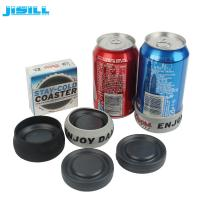 Buy cheap Portable Round Custom Gel Can Cooler Holder with Environment HDPE Materials from wholesalers