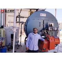 Buy cheap 500 Bhp Oil Steam Boiler Lpg Fired Steam Generator For Feed Mill from wholesalers