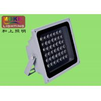 Buy cheap Red, Blue 36w Ip67 AC85 - 265v 3240lm Led Panel Grow Lights With Aluminum Sheet from wholesalers