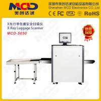 Wholesale Knife Gun Detecting X Ray Airport Baggage Scanners For Anti -Terrorists from china suppliers