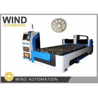 Wholesale Electric Motor Prototypes Fiber Laser Cutting Machine Before Stacking from china suppliers
