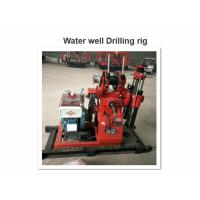Wholesale XY-2B Water Well Borehole Drilling Rig Light Weight With High Installed Power from china suppliers