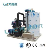 Buy cheap Fishing Boat Seawater Flake Ice Making Machine With Piston Compressor from wholesalers
