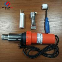 Wholesale Automatic Roofing Heat Gun , Geomembrane Hot Air Welder For Hot Sleeve Pipe Formate The Glue from china suppliers