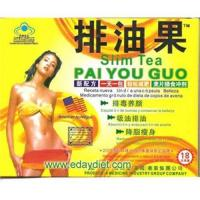 Wholesale Safest Pai You Guo Slim Capsule GMP Standard Botanical Weight Loss Pills from china suppliers