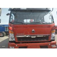 Buy cheap LHD / RHD Light Duty Trucks / Mini 4*2 5 Ton Sinotruk Howo Trucks from wholesalers