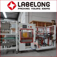 Wholesale Soft Drink Shrink Film Packing Machine , 10-45 Packs / Min Auto Packing Machine from china suppliers