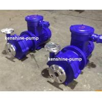 Wholesale CQ Stainless steel electromagnetic pump from china suppliers