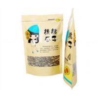 Wholesale Spout Stand Up Pouch Bags For Beverage Liquid Juice Plastic Packing Bags from china suppliers