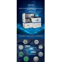 Buy cheap Multi Function 4 KW Led Production Machine 40000 CPH Mounting Speed 220 AC 50 HZ from wholesalers