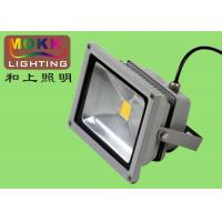 Wholesale Aluminum Alloy 30W, 50W, 60W 25 - 35m 50 - 60hz Led Flood Light Bulb Without Radiation from china suppliers