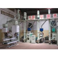 Wholesale Professional ISO approved hot selling 1*40 HQ modern automatic mini rice mill plant MCHJ30 from china suppliers