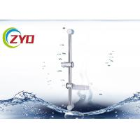 Wholesale Convenient Handheld Shower With Slide Bar Height Adjustable 8kg Water Pressure from china suppliers