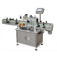 Wholesale 12000BPH Automatic Labeling Machine Magic Eye Control Feeding Material from china suppliers