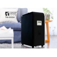 Buy cheap 220V HAVC Electric Aroma Diffuser With Aluminum Alloy Atomization Head from wholesalers