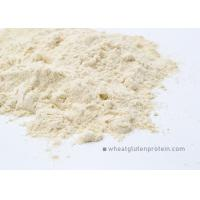 Wholesale CAS No 8002-80-0 Food Grade Vital Wheat Gluten Powder High Protein from china suppliers