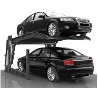 China 2.5t used home garage car lift,car lift on sale