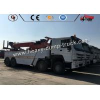 Buy cheap Sinotruk Howo 8 X 4 Heavy Wrecker Tow Truck / 30T Rotator Flat Bed Recovery Tow from wholesalers