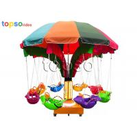 Buy cheap Kids Park Rides 12 Seat Coconut Tree Kids Swing Rides Flying Fish Rides from wholesalers