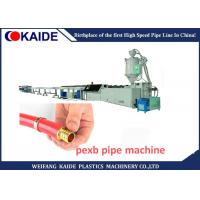 Wholesale High Speed PE Pipe Production Line / Cross Linked PE-Xb Pipe Making Machine from china suppliers