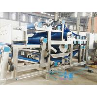 Wholesale High Extracting Rate Fruit Pulp Extraction Machine Apple Belt Press from china suppliers