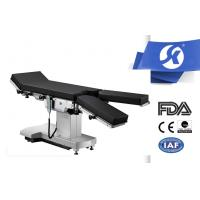 Quality Professional Operation Room Surgical Operating Table With Battery Available for sale