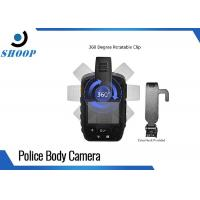 Wholesale HD 1296P Waterproof Body Worn Camera Loop Recording Motion Detection for Police from china suppliers