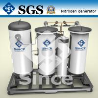 Wholesale /CCS/BV/ISO/TS high purity new energy PSA nitrogen generator system from china suppliers