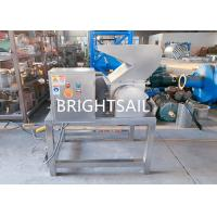 Wholesale Capacity 50-1000kg/H Turmeric Grinding Machine Output Size 0.5-20mm from china suppliers