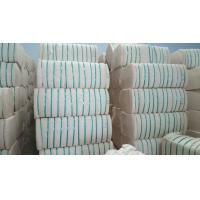 Wholesale raw cotton bales from china suppliers