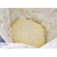 Wholesale No Smell Natural Pure Wheat Gluten Powder Protein Ingredient In Pasta Foods from china suppliers