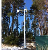 China 5 Or 3 Blades 3KW Grid - tie Wind Turbine Power System For House  Fully Automatic on sale