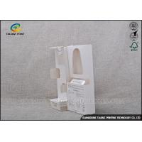 Wholesale Plain White Foldable Gift Boxes Offset 5 - 9C Printing For Personal Care Products from china suppliers
