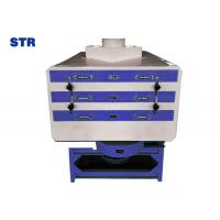 Wholesale STR MMJP series hot sale  high quality white rice grading machine with cheap price from china suppliers