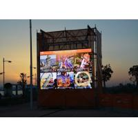 Wholesale 2800Hz LED Outdoor Screen Rental High Contrast Cabinet Design With Fast Lock from china suppliers
