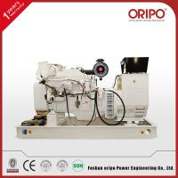 Wholesale Low Fuel Consumption Low Noise 30kw Compact Diesel Generator from china suppliers