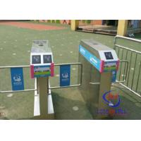 Buy cheap Double motor remote control Swing barrier gate with fingerprint and RFID reader from wholesalers
