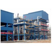 Buy cheap Natural Gas SMR H2 Plant Biogas SMR Psa Hydrogen Plant Safe And Reliable from wholesalers