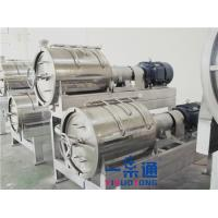 Wholesale 30kw SUS304 2050mm 1000kg/H Tomato Pulping Machine from china suppliers