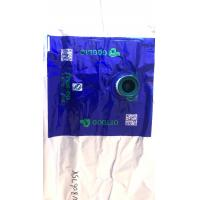 Wholesale 125 L Hb Multilayer Aseptic Bag In Box Mango Pulp High Standard Evoh from china suppliers