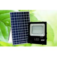 Buy cheap MarsFire 50W 2835 Solar LED Flood Lights from wholesalers