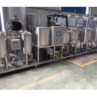 China Home Brewery Equipment 50L Beer Brewery on sale