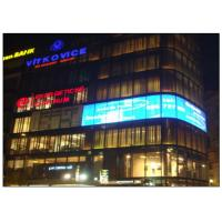 Buy cheap Store / Jewelry Exhibition Hall P10 LED Screen for Transparent Video Advertising from wholesalers