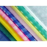 Wholesale Spunlace Nonwoven Cloth(SPC) from china suppliers