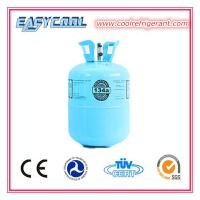 Wholesale Auto Air-Condition Refrigerant Gas R134A from china suppliers