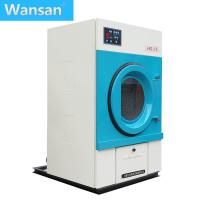 Buy cheap 15kg-100kg best full auto commerical laundry dryer electricity heating tumble dryer for hotel use from wholesalers