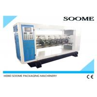 Wholesale Lifting Type Corrugated Slitter Scorer Machine Dust - Proof Steady Running Reduce Failure Rate from china suppliers