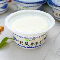Wholesale Metal Yoghurt Production Line Milk Fermentation Tank from china suppliers